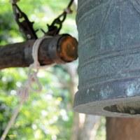 縁切り寺の鐘