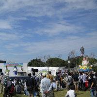 駅祭ティング2016in天王寺公園(てんしば)