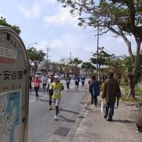(2012.2.19) おきなわマラソン DoNotStart