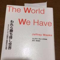 近況&コリン・デクスターさんRIP&ワンダーウーマン日本語予告編