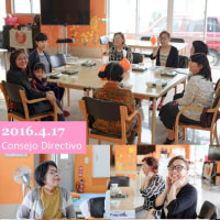 2016.4.17(日) 第4回 運営懇談会