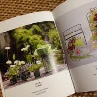 花展〜花美祭〜写真集が出来ました!