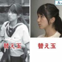 愛子様の替え玉 (1) 奪われた青春