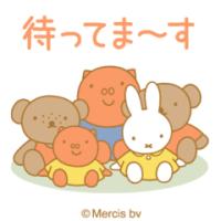 陸前高田の木炭まつり 今年が最後?!