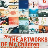 SWITCH Vol.35 No.6 THE ARTWORKS OF Mr.Children 雑誌 予約情報 発売日:5月20日