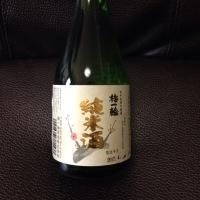 ★山武市 『梅一輪 純米酒』を呑んでみた!