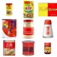化学物質に汚染された食品を野放しにしていたら「日本民族は死滅」してしまいます!!