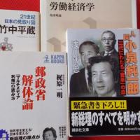 自民県連大会   会長と幹事長再任 /島根
