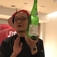 ベジフルワンダーランド冬の陣  仙台井土ネギと日本酒のマリアージュだよ。