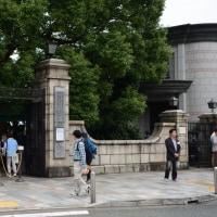 序章 「横浜山手西洋館めぐり」・・・10月22日 港の見える丘公園、横浜外人墓地など