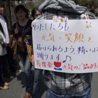 震災復興へ・・・応援メッセージです。by.姫路