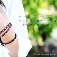 夏の恋~人気なペアブレスレットプレゼント