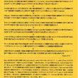 Six Poems  No.18発行
