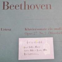 ベートーヴェンの名言をお守りに。