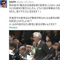 【新報道2001 3/26】足立康史さんが辻元に言及すると玉木が発狂『本人が否定している!』(゜o゜)安倍昭恵さんも否定してるだろ。【報道特集3/26】ほか韓国ネタ