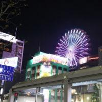 北海道へ行こう! 札幌市内の夜景