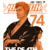 BLEACH 74巻<完>