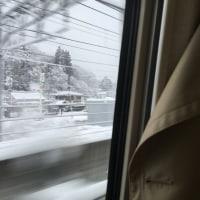 新幹線通勤中