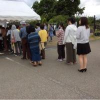 金沢大学 シャクナゲ観察会に来ています