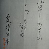 作品その135