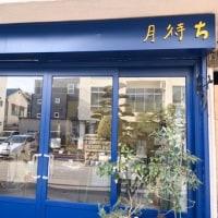 【おすすめカフェ】月待ち in 広島