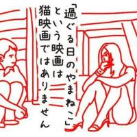 今日も旧作映画鑑賞 ^^