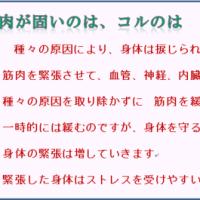 女子プロゴルファー上田桃子選手の復活の理由