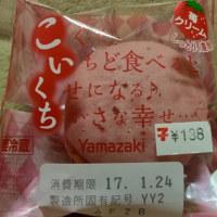 セブンの♪洋生菓子(^^)