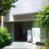 東京理科大公開講座受講