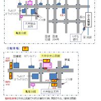 日本将棋連盟ふじみ野支部の紹介 【表紙1】