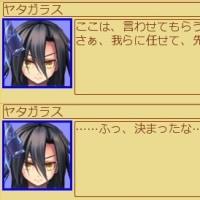 【悲報】オークション延期