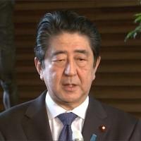 安倍首相が加計学園問題で徹底反論、だらしない揚げ足取り反日野党共は要らない!!