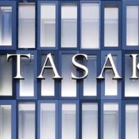 真珠王で有名なTASAKIは、MBOを発表。