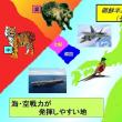 三鷹通信(204)第24回読書ミーティング(2)応仁の乱