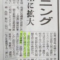 元祖☆高校入試の国語のヒアリング