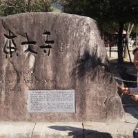 奈良の旅(奈良国立博物館から三月堂への巻)