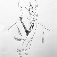 20170418 窪田空穂