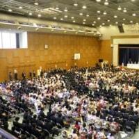 平成29年 佐久市成人式 1月3日