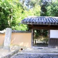寺社巡りの原点 奈良慈光院