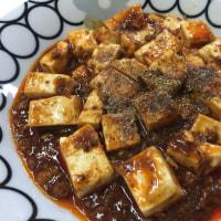 男の料理 麻婆豆腐