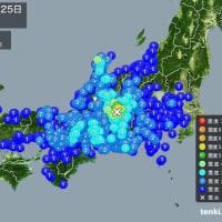 長野県南部地震