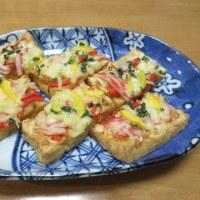 ☆厚揚げピザ☆