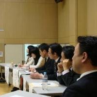 生活の党 小沢一郎代表と慶大堀茂樹教授のちょっと硬派な対談 をご紹介