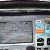今日午前の部2番目は、広島県呉市へ地デジ受信状況調査にお伺いしました~(^^♪
