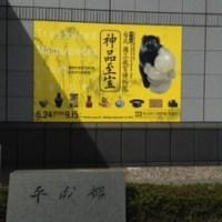 東京国立博物館*台北故宮博物院展