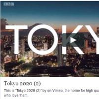 リオ閉会式の東京プレゼンに思うこと。