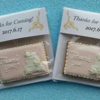 結婚式の送り出しのプチギフトクッキー