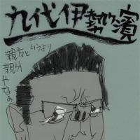 伊勢ケ濱親方