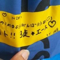 第32回全国小学生陸上競技交流大会東京都代表選手選考会