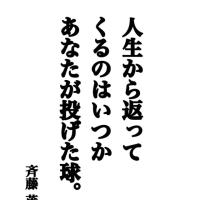 13,ゆくみ施術録(  腸活性  )]